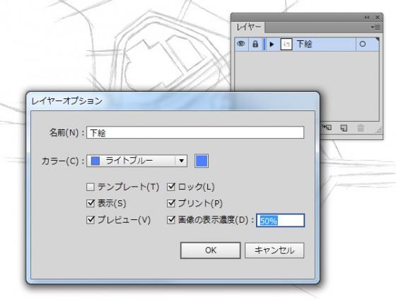 002_haichi