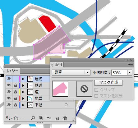 011_chikagai
