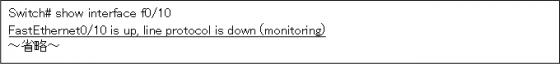 図8コマンド3 (Unicode エンコードの競合)