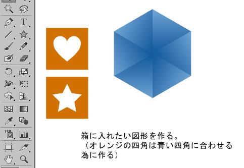 pic-20160607_04
