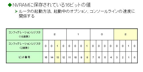 pic-20160705_04