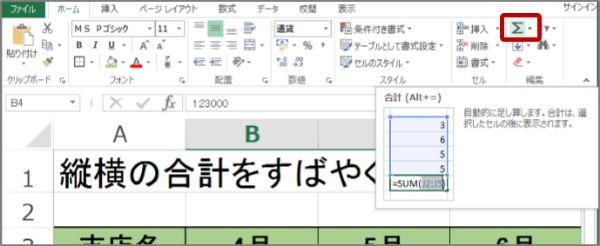 20160717_13