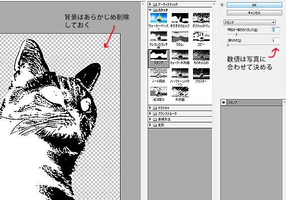 stamp_cat3