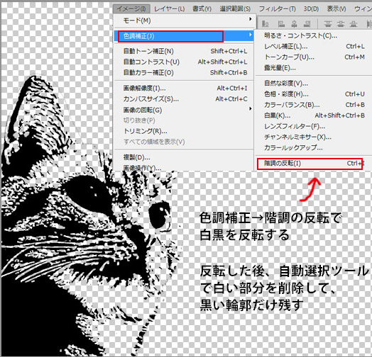 stamp_cat4