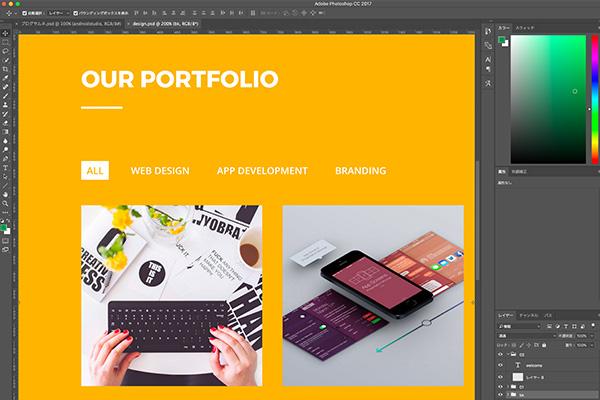 Photoshop(フォトショップ)初心者が抑えておきたい基本写真加工ツール5選