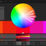 Adobe Color CCを活用してみよう