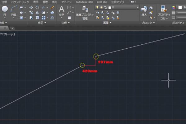 【AutoCAD】相対座標を活用した数値入力