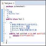 Java開発 EclipseからJavadocを生成する