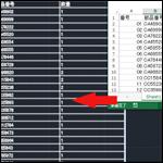 AutoCAD上にExcelの表を書き出す方法