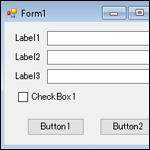 Visual Studioのフォームで使える小技(TabIndex)