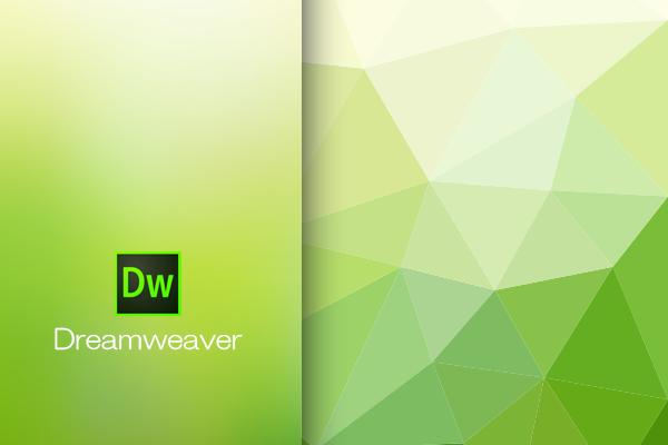 制作に必要なソフトウェア - Dreamweaver