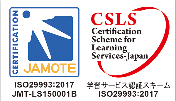ISO29990の認証取得