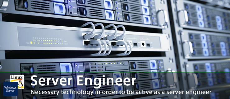 サーバーエンジニアとして活躍するために必要な技術