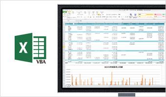 Excel VBA講座